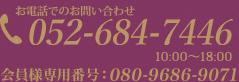 tel:0120-183-676